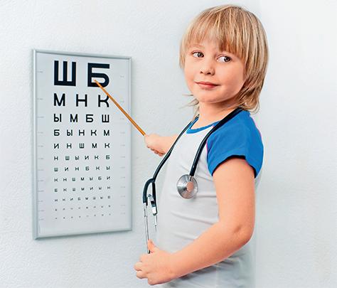 Памятка: как подготовить ребёнка к визиту к офтальмологу